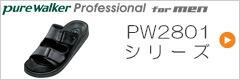 PW2801