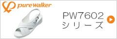 PW7602