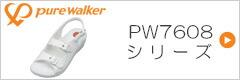 PW7608