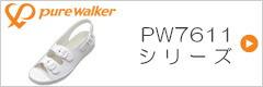 PW7611