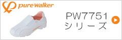 PW7751