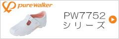 PW7752