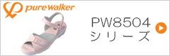 PW8504
