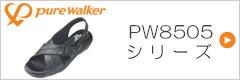 PW8505