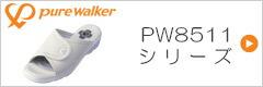 PW8511