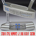2 33 inches of 2 ■ Scottie Cameron studios-style Newport junk yard dog kicking stamp black / black MID grip custom putters