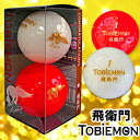 6 ■ Japanese Spirits red & white ball red and white golf balls 2 pieces in 1 box 2 spheres with Takamatsu Zhi gate Pro recommended