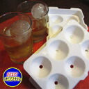 4 ■ golf ball ice cube tray ( golf gadgets gifts Golf giveaway prizes )