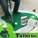 4 ■ トイレットゴルフ game sets ( golf gadgets gifts Golf giveaway prizes )