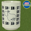 4 ■ Golf kanji water only (tableware gifts golf gifts of prizes giveaway products).
