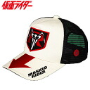 4 ■ Kamen Rider Golf Cap (mainly white hat golf equipment competition prize giveaway gift)