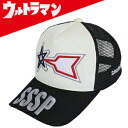 4 ■ Ultraman science Special Investigation Squad Golf Cap ( main white hat golf equipment competition prize giveaway gift )