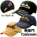 4 ■ damage processing Golf Cap with tee holders