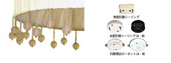 HUG ONLINE SHOP/Beads Pendant Lamp(ビーズペンダントランプ)