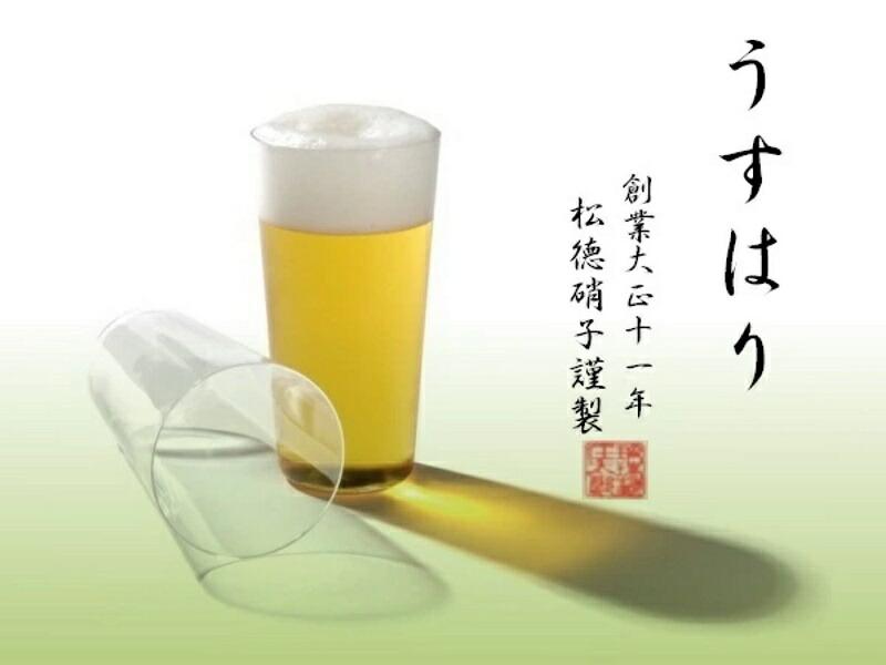 HUG ONLINE SHOP/松徳硝子 うすはり/タンブラーL&柿ピー小鉢セット