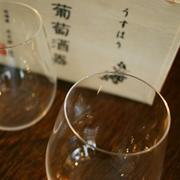 HUG ONLINE SHOP/松徳硝子 うすはり/葡萄酒器 ボルドー