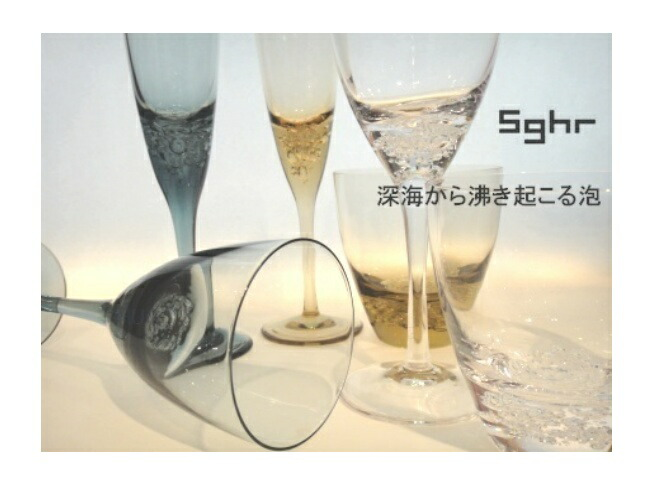 HUG ONLINE SHOP/sugahara GLASSWARE/スガハラ