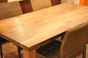 DAISY solid dining table