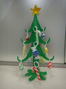 HUG select Christmas tree glass tree 9210, Kandy Christmas tree