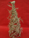 3618 HUG select Christmas tree lam bird tree 42cm Christmas trees