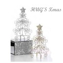 HUG select Christmas wire tree 5281 5282 toys and hobby game party & event supplies and promotional items Christmas Christmas tree
