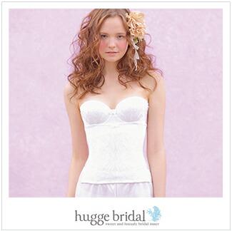 新娘內衣腰 cincher (古典 Lux) / 新娘內在婚禮內衣婚禮贏家提請內部禮服婚紗內衣內衣婚禮婚禮