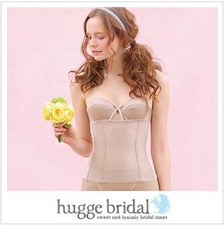 新娘的內部腰部 cincher (智慧 Lux) / 米色婚禮內心婚禮贏家婚禮內衣衣服內內衣新娘內衣禮服的草裙舞