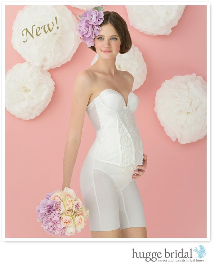 bridal inner hugge   Rakuten Global Market: Not trying bridal ...