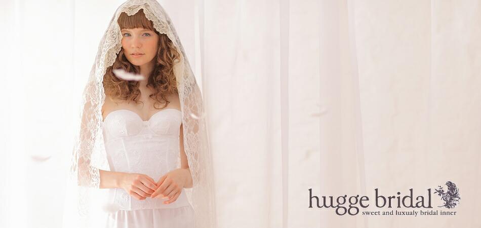 hugge bridal
