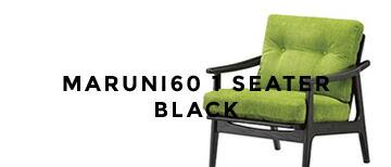 maruni60 1seater ブラック