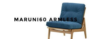 maruni60 armless