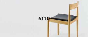 宮崎椅子 4110