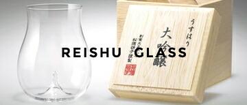 松徳硝子 冷酒グラス
