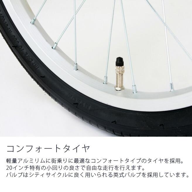 レイチェル)FB-206R カギ・カゴ・ベル付き 自転車><br><img src=