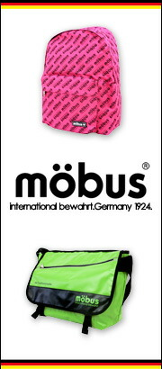 mobusの鞄