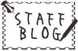 スタッフオガワのブログが読みたい人はこちら♪