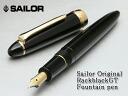 Sailor-originalb-fp0