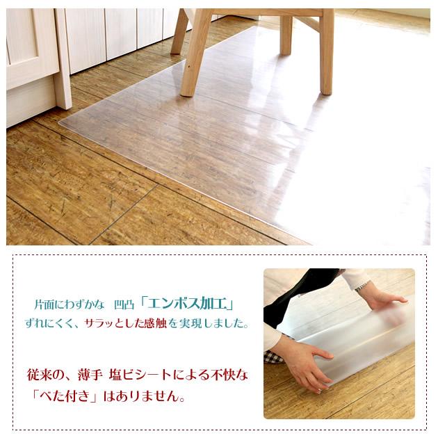 Dining Table Carpet Mat Carpet Vidalondon : 231000535 from carpet.vidalondon.net size 630 x 630 jpeg 99kB