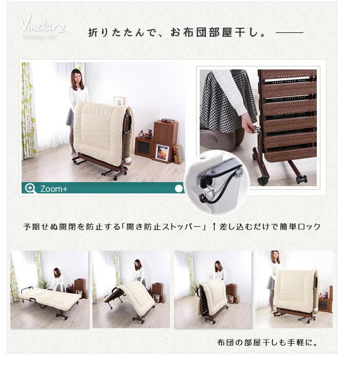簡単折りたたみ 布団の部屋干しもできます。