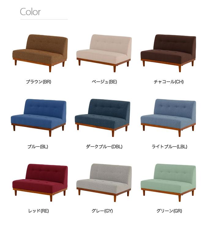 ASHBY 2P sofa