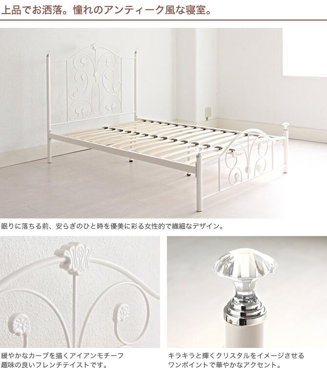 huonest  라쿠텐 일본: 프랑스 철 침대 공주 계 침대 싱글침대 무료 ...
