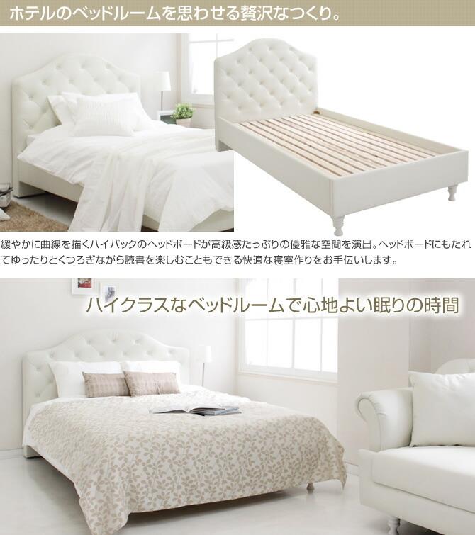 ホテルのベッドルームを思わせる贅沢なつくり。