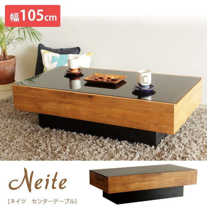 coffee table side tables glass top center table living room tables