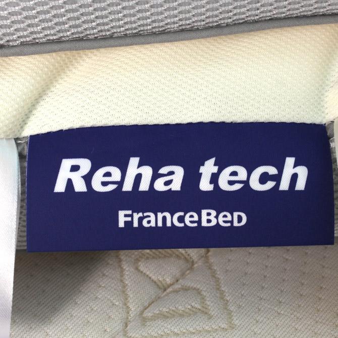 敷き布団 やわ肌トッパー シングル アクティブシニア向けブランド「リハテック」シリーズの寝具