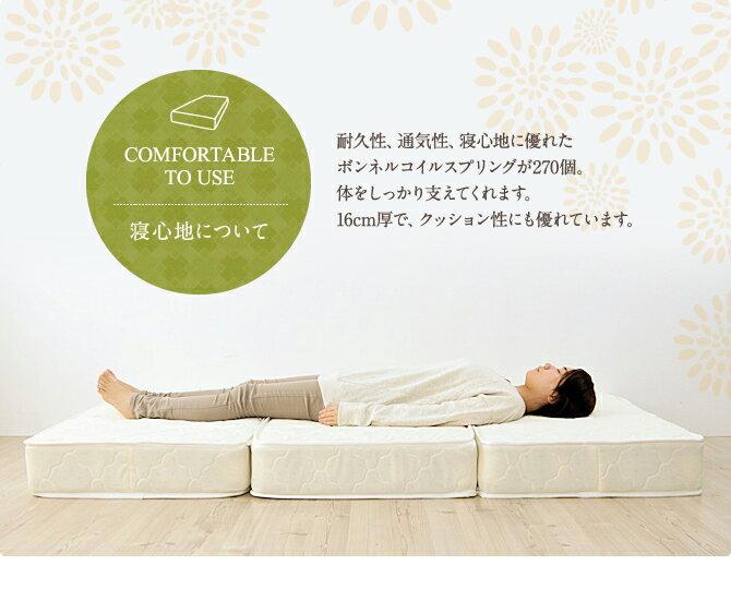 通気性・耐久性・寝心地にこだわった、16cm厚のマットレス