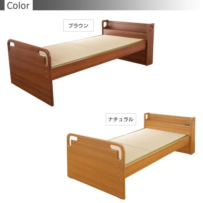 立ち上がりが楽な畳ベッドカラー