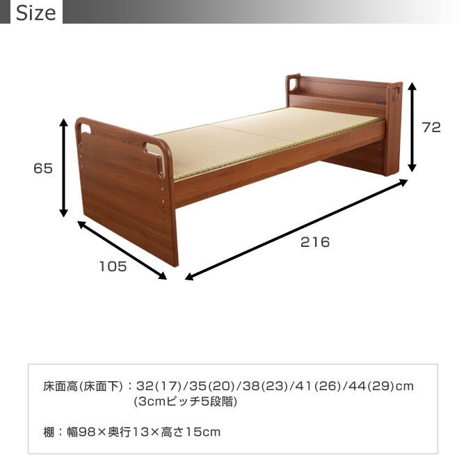 立ち上がりが楽な畳ベッドサイズ