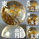 Fengshui four gods corresponding artificial ( smelting ) crystal ball