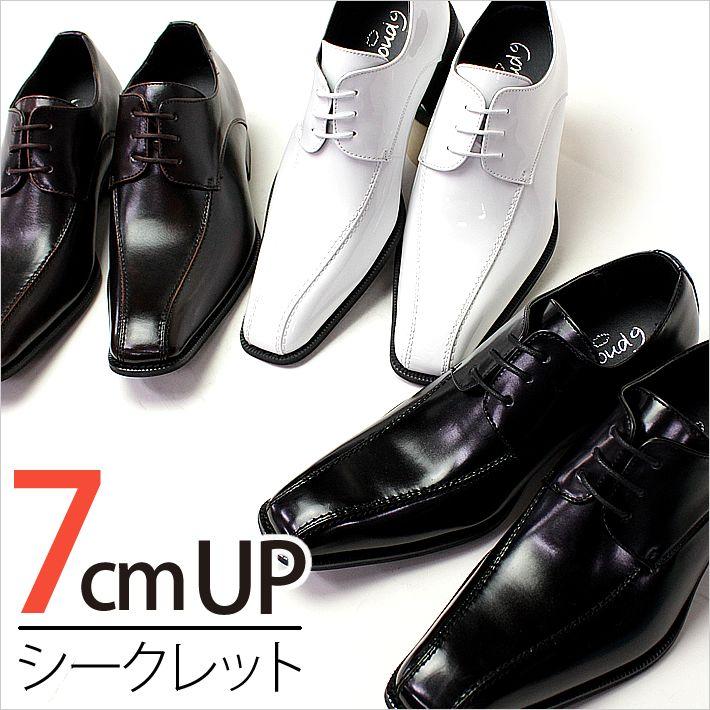 【楽天市場】結婚式やビジネスで成功する 7cm身長アップ シークレットシューズ メンズ 靴 ビジネス 結婚式 人気 シューズ PU合成皮革 靴 紳士用  モカシン 紐