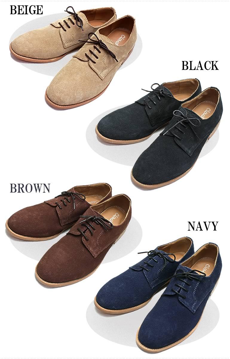 【本革】 オックスフォードシューズ 靴 メンズ レザーシューズ 革 カジュアルシューズ ブランド セレクト 紐靴 プレーントゥ 紳士靴 ブラック 黒 ネイビー キレイめ